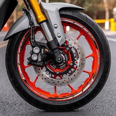 YAMAHA MT09輪框反光貼 車輪貼 輪框個性反光貼紙 (一台份)