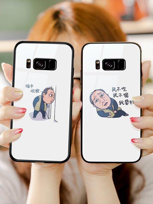 蘇大強手機殼三星S10手機殼都挺好同款三星S8表情包S8+情侶S9網紅S10+玻璃S10E有趣的NOTE9潮男女軟套S10plus