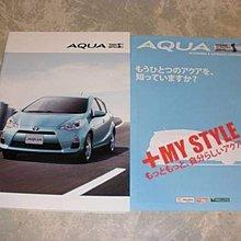 Used Toyota AQUA 前期款 Catalogue (已絕版)
