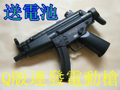 台南 武星級 UHC MP5A5電動槍-連發 送電池(BB槍BB彈玩具槍衝鋒槍軍用卡賓槍UHC MP5聲光槍