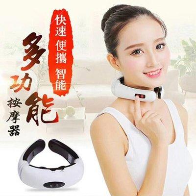 智能電動肩頸紓壓按摩儀(充電款)