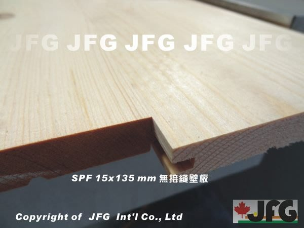 【JFG 木材】SPF松木無接縫壁板】15x85mm (#J) 天花板 裝潢 原木地板 南方松 桐木 柚木 紐松 木屋