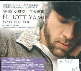 *愛樂二館* ELLIOTT YAMIN / WAIT FOR YOU 二手 K1348