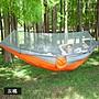 CPMAX 全自動萬用速開帳篷吊床 露營帳篷 吊床 露營必備 野餐墊 蚊帳 露營必備 戶外 休閒吊床 M19