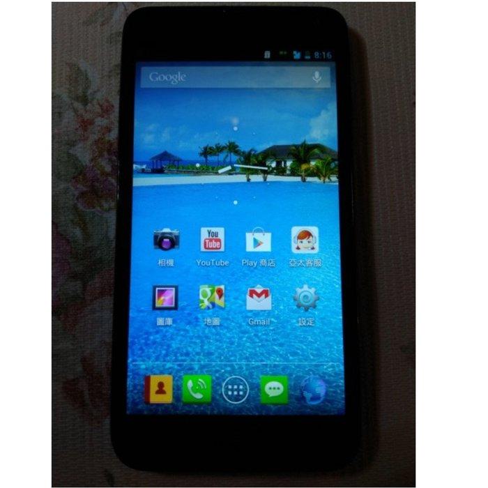 SKnetworks EG970亞太CDMA+GSM雙網雙待5吋四核心智慧手機 ,附一個代用電池功能正常,只賣600元