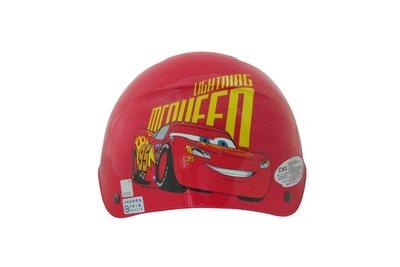超商免運 台灣製造 卡通安全帽閃電麥坤 不含鏡片 幼兒/兒童1/2安全帽半罩 正版授權 檢驗合格 CA-116
