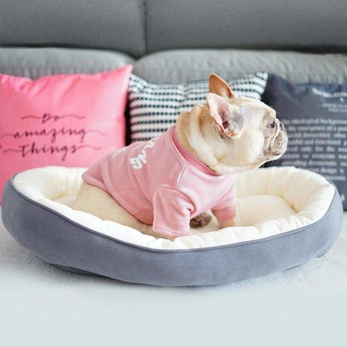 狗狗窩秋冬保暖寵物窩客廳雙面窩小型犬法斗加厚狗狗用品狗窩墊子禮物