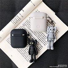 蘋果 Airpods 藍牙耳機保護套 防塵套kaws卡通airpods2保護套掛件情侶蘋果無線藍牙耳機硅膠盒子殼蘋果 A