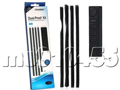 PS4 Pro 防塵網 防塵塞 ps4 pro 主機防塵塞 主機濾網 防塵套 灰塵過濾 側邊條 防塵膠蓋 濾網 有現貨