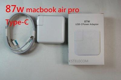 蘋果電腦充電器87w macbook ...
