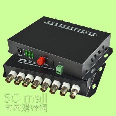 5Cgo【權宇】HHX 8口監控 8路帶1路反向資料視頻 FC光纖 光端機 RS485 單模單纖 20KM 一對裝 含稅