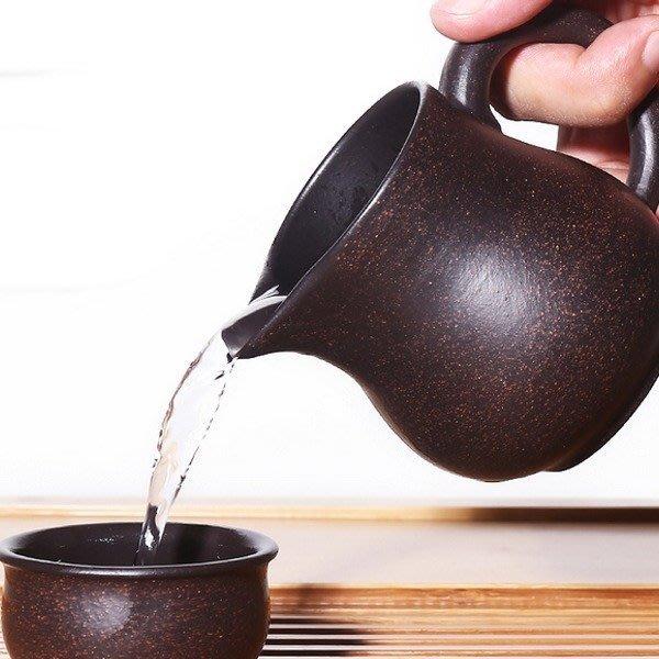 5Cgo【茗道】含稅會員有優惠523908929562宜興紫砂公道杯分茶器茶杯功夫茶具配件黑朱泥茶海公杯泡茶 245ML