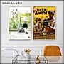日本製畫布 電影海報 積存時間的生活 仙人畫家:熊谷守一 一屍到底 掛畫 嵌框畫 @Movie PoP ~