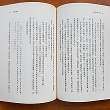 《財經企管》李健熙的第一主義 【洪夏祥 著】《大塊》
