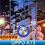 【妃小舖】OPPO A73 二合一 磁吸+指環扣 旋...