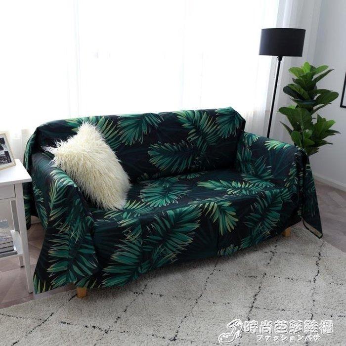 沙發罩 北歐沙發布全蓋沙發巾蓋布ins風綠植沙發布單雙人網紅懶人沙發套