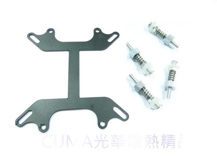 光華CUMA散熱精品*金屬改裝品 多功能壓板螺絲組 製冷片改裝的好套件~現貨