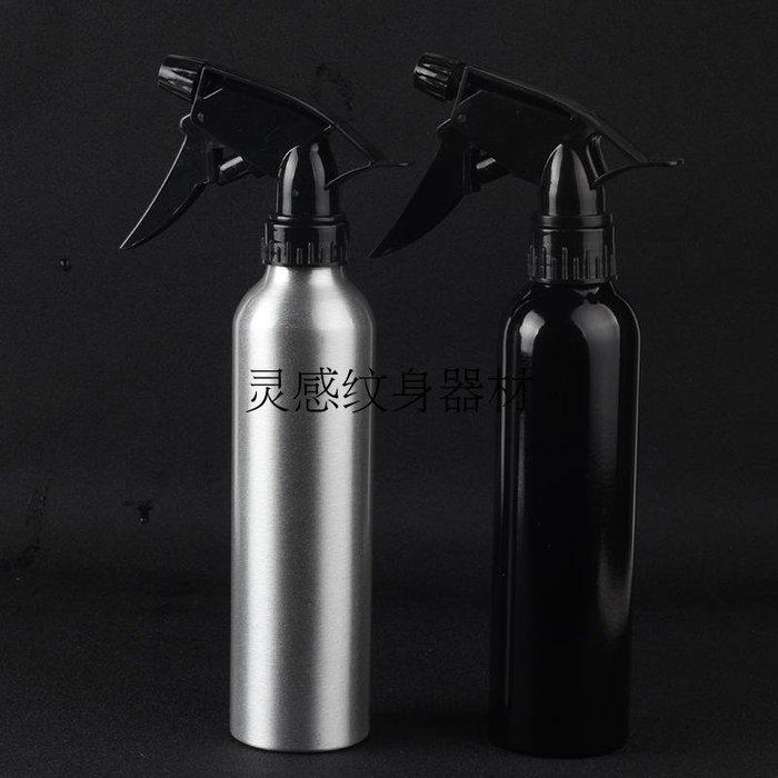 DREAM-紋身器材紋身清潔用品鋁材質紋身噴壺紋身綠藻壺 噴壺  鋁合金