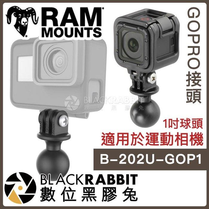數位黑膠兔【 RAP-B-202U-GOP1 GOPRO接頭 】 Ram Mounts 機車 運動相機 action