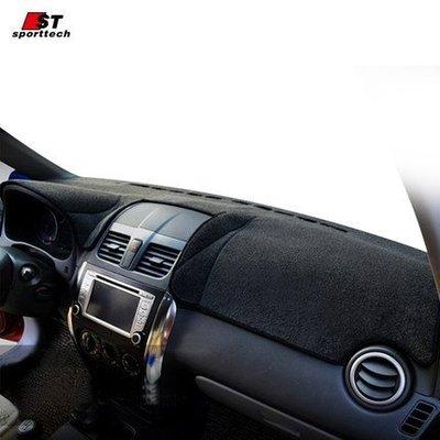 有車以後汽配 Suzuki 鈴木 Auto Swift S-CROSS中控儀表臺遮光墊 避光墊 防反光