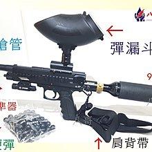 TOP GUN 五代CO2 重火力升級版 鎮暴槍 威力加強40% 非致命的防身槍支