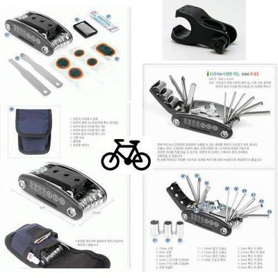 自行車 新款最齊全的 自行車工具組 再送自行車手電筒夾