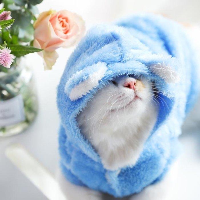 貓咪衣服寵物貓貓無毛貓服飾幼貓的可愛小貓服裝英短搞笑貓衣服 【潮人裝】