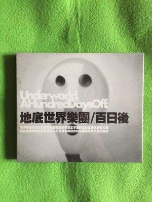 ~春庄生活美學小舖~全新未拆CD    UNDERWORLD--A HUNDRED DAYS OFF