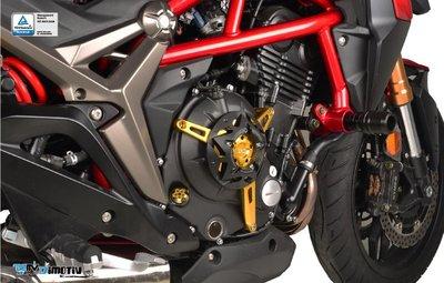 【R.S MOTO】KYMCO K-RIDER 400 Krider 右側 引擎防摔面蓋 DMV