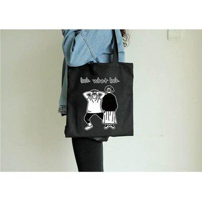 手提包 帆布包 手提袋 環保購物袋【DEA654-2】全新瑕疵品