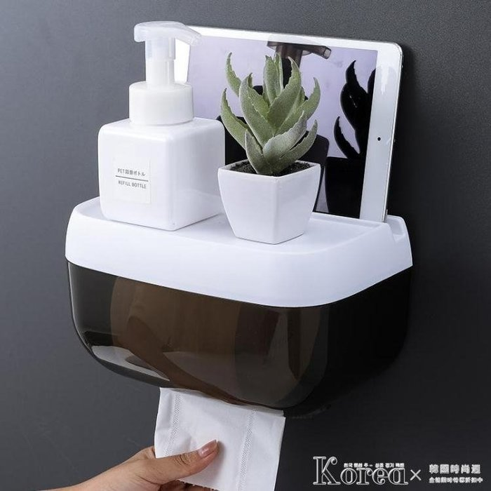 紙巾盒 免打孔衛生間紙巾盒廁所抽紙盒多功能創意捲紙盒防水衛生紙置物架