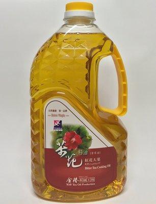 紅花大菓 茶花籽油 冷壓初榨 黃金苦茶油金椿茶油工坊 1800ml