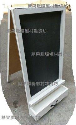 zakka糖果臘腸鄉村雜貨坊      木作類..Squint黑板展示架(指標黑板路牌指示騎樓告示牌白板面紙盒廚櫃繪畫板