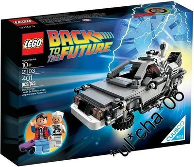 LEGO Back to the Future 21103 The DeLorean Time Machine 回到未來 車 x 10盒