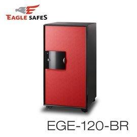【皓翔居家安全館】Eagle Safes 韓國防火金庫 保險箱 (EGE-120-BR)(黑)(紅)2色可選