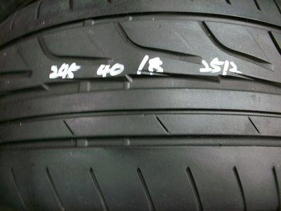 【宏勝輪胎】中古胎 落地胎 維修 保養 底盤 型號:245 40 18 普利司通RE001 2條 8成新