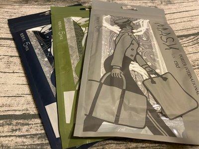 現貨 3色各1片 收藏用 中衛 csd PORTER 聯名 橄欖綠 灰 深藍 成人 平面 口罩 (非醫療)分裝