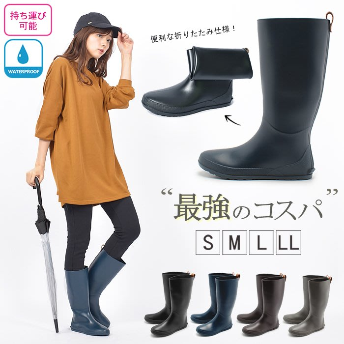 《FOS》日本 TODOS 女生 雨鞋 雨靴 靴子 防水 舒適 防滑 梅雨季 女鞋 女款 時尚 上班 出國 熱銷 新款
