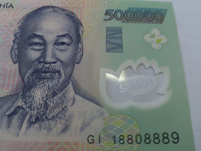 🏆【168 精品】🏆 VIET NAM 越南鈔票 VND500,000、鈔號GI 18808889、品相全新