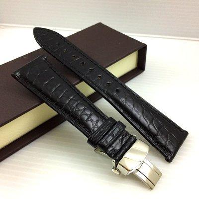 進口美洲鱷魚 ㊣ 鱷魚皮 真皮錶帶  黑色 24mm 不鏽鋼雙按釦  送 錶帶拆卸工具  錶耳 彈簧棒 錶帶收藏盒