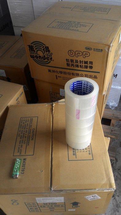 厚度5條油性膠帶12700雲林西螺菜市場蔬菜專用冷凍庫可用超黏萬得膠帶48mm*100Y 96捲一箱2700元免運費