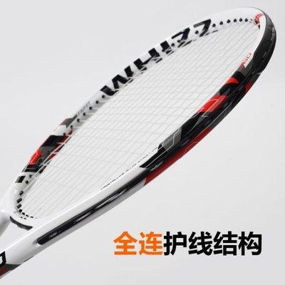whizz偉強PRO初學者一體拍網球拍套裝 男女通用