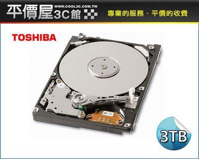 《平價屋3C 》含稅 全新 TOSHIBA 東芝 3TB 3T  SATA3 3.5吋硬碟 DT01ACA300