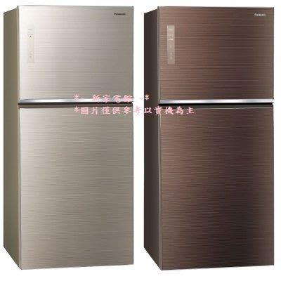 *~新家電錧~*【Panasonic國際牌】[NR-B659TG] 玻璃 雙門  電冰箱  實體店面