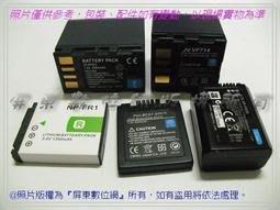 【屏東數位網 】Sony NP-FV70 電池 HDR-PJ50 HDR-PJ30 HDR-PJ260V