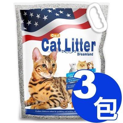 《缺貨》【寵物王國】CARL卡爾-天然活性碳多功能貓砂7kg 系列 x3包 超值免運組合 高雄市