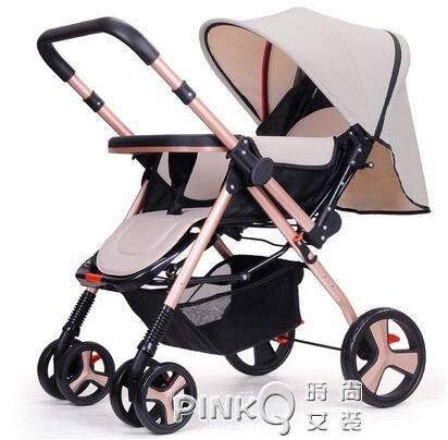 嬰兒推車可坐可躺輕便折疊雙向避震嬰兒車小孩寶寶新生兒童手推車CY