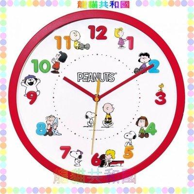 ※龍貓共和國※《日本SNOOPY史努比史奴比 WOODSTOCK糊塗塔克 紅色圓形時鐘 掛鐘》 [日本正版]生日禮物