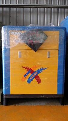 螺旋式 台南 禾丞企業社 全新 中古 SWAN 天鵝 牌 F.S. 復盛 牌 PUMA 巨霸 牌 空壓機  維修 買賣
