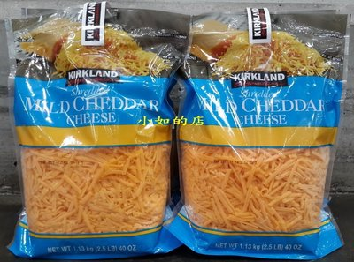 【小如的店】COSTCO好市多代購~KIRKLAND 原味切達乾酪絲/乳酪絲(1.13kg*2包)低溫運1-3組150元